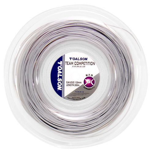 toalson_team_competition_titanium_16_200m_reel__76703.1433093243.1280.1280